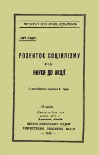 book-9885