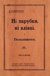 book-990