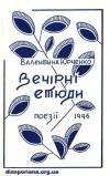 book-9910