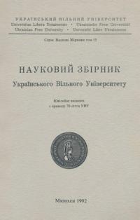 book-9964