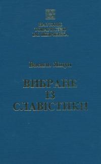 book-9981