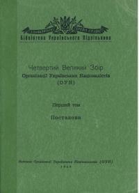 book-1000