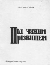 book-10005