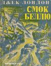 book-10008