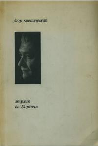 book-1001
