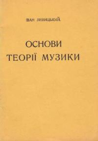 book-10011
