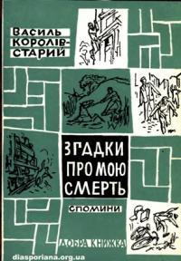 book-10013