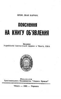book-10026