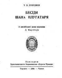 book-10027