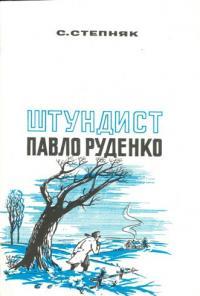book-10028