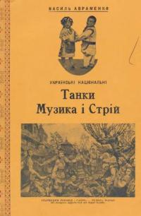 book-10030