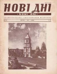 book-10031