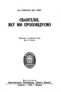 book-10034