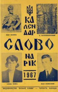 book-10047