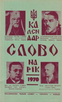 book-10048