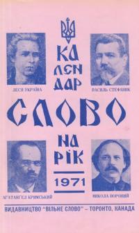 book-10049