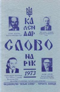 book-10051