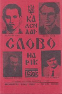 book-10052