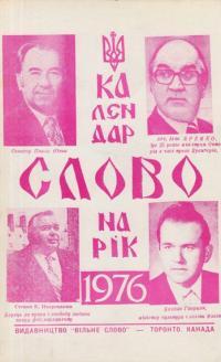 book-10053
