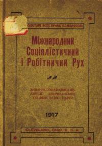book-10068