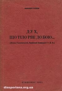 book-10071