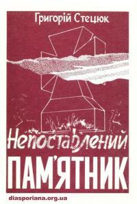book-10074