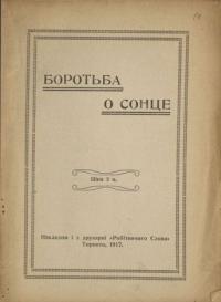 book-10075