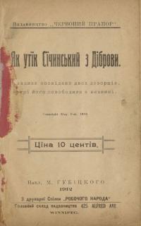 book-10078