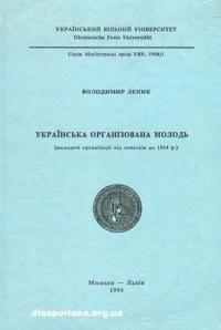 book-10079