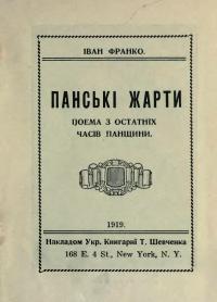 book-1008