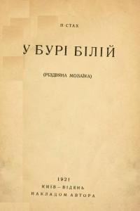 book-1009