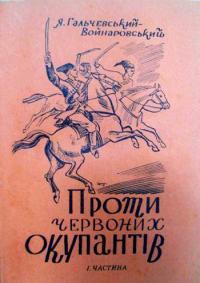 book-10090
