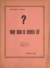 book-10092