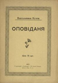 book-10093