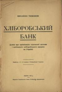 book-10094