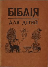 book-10095