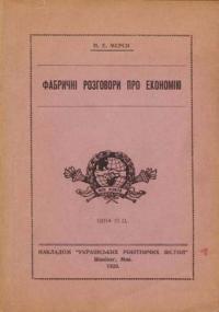 book-10096
