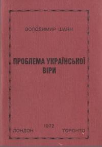 book-10097