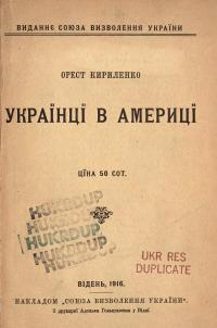 book-1010