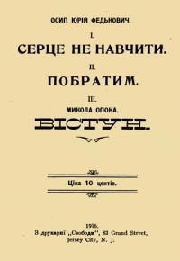book-10104