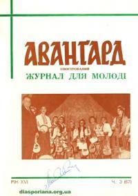 book-10105