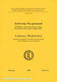 book-10106