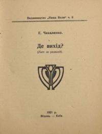 book-10108