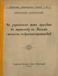 book-10109