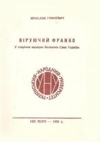 book-10110