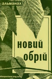 book-10111