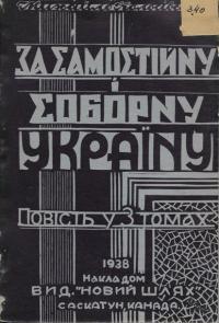 book-10112