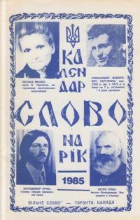 book-10118