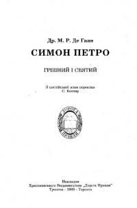book-10126