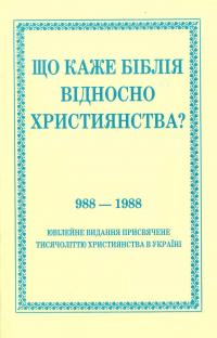 book-10128